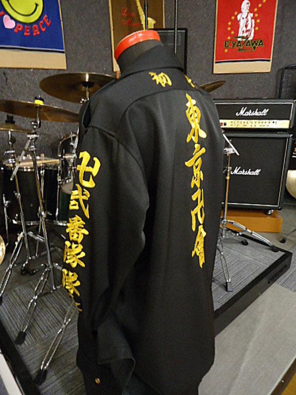東京リベンジャーズ特攻服刺繍のサムネイル