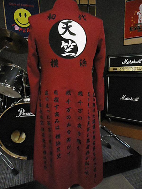 東京リベンジャーズの天竺特攻服刺繍のサムネイル