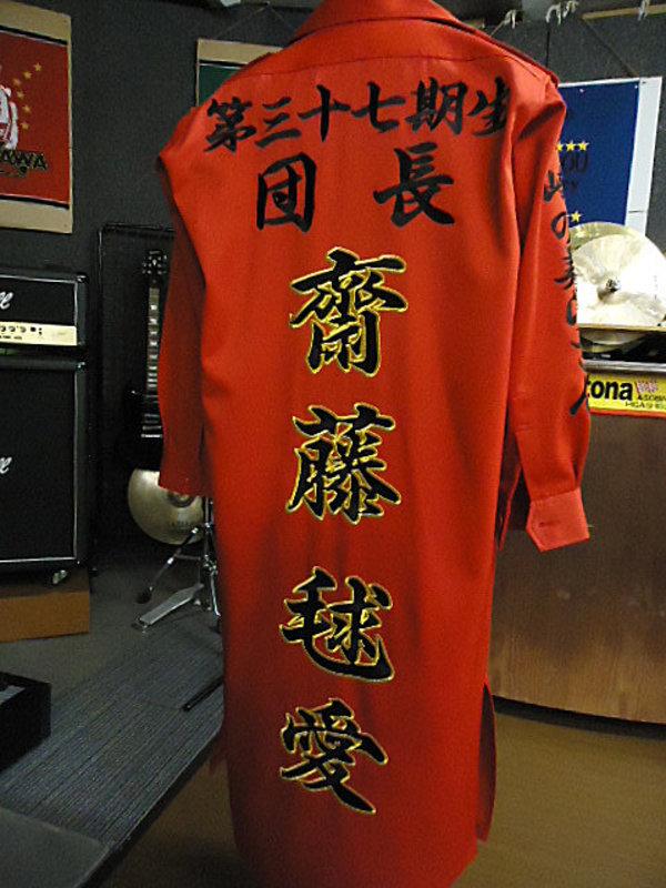 体育祭の特攻服刺繍 NO.4のサムネイル