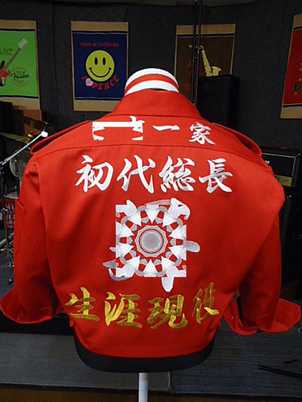 還暦のお祝い特攻服刺繍のサムネイル