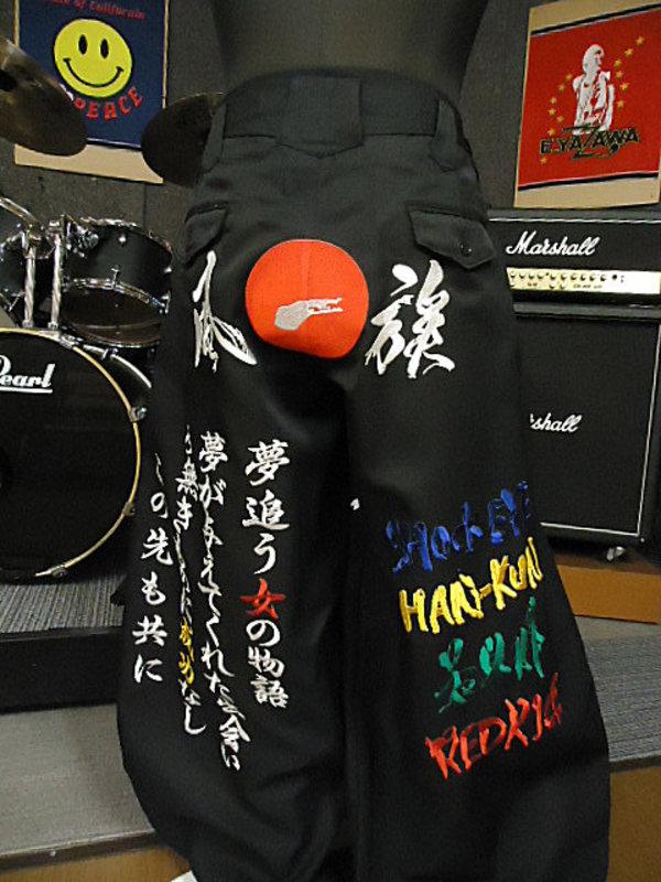 湘南乃風のニッカパンツ刺繍