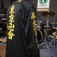 東京卍會の特攻服刺繍 弐番隊隊長のサムネイル