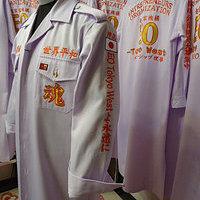Eo Tokyo West社様の特攻服刺繍 11セット のサムネイル