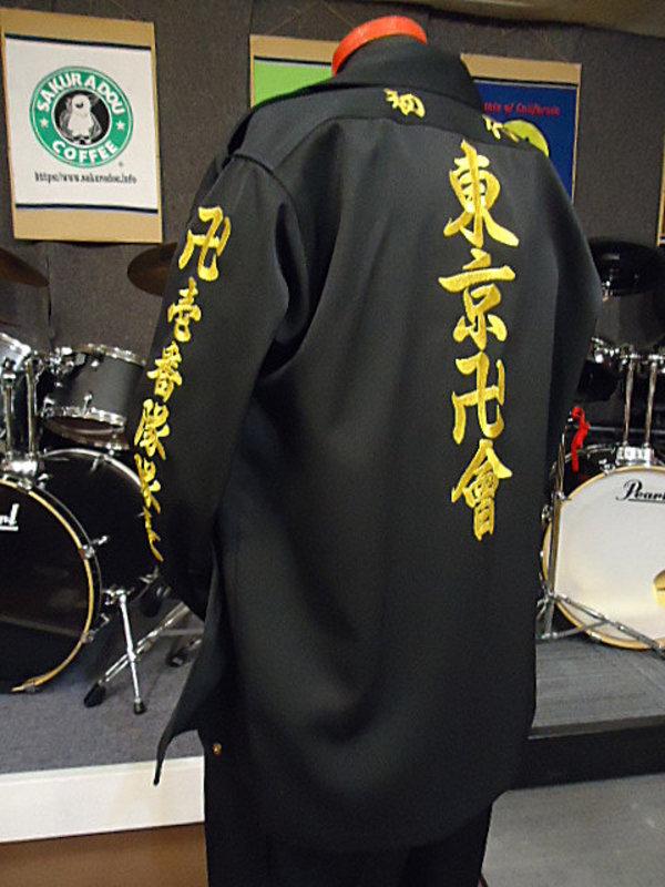 東京卍會の特攻服刺繍 壱番隊隊長