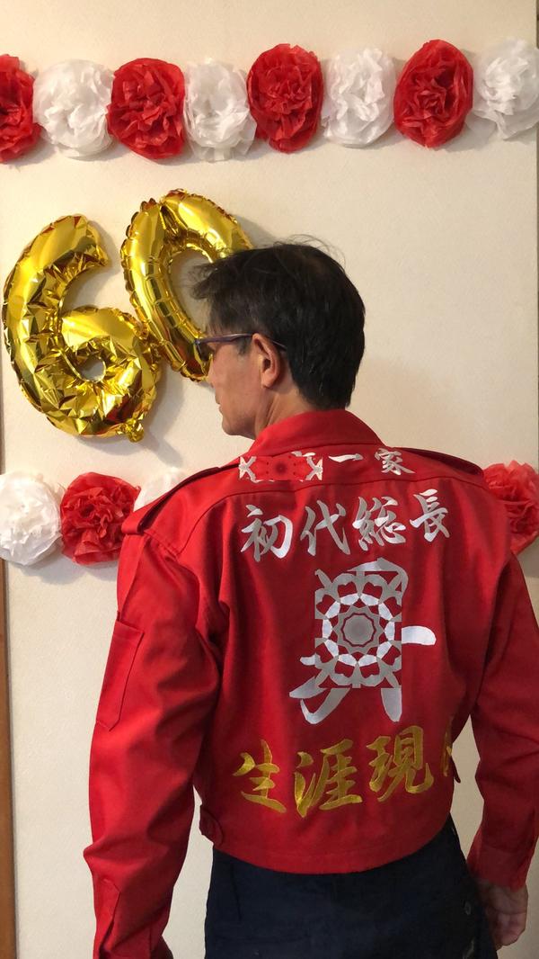 還暦のお祝いパーティーの一コマのサムネイル