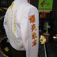 アイドルマスターsaideMの白学ラン刺繍のサムネイル