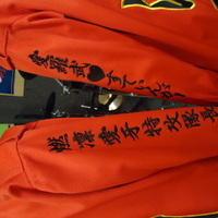 中州卍會! 赤の特攻ロング刺繍2着のサムネイル