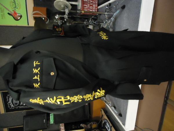 東京リベンジャーズ 松野千冬の特攻服刺繍上下のサムネイル