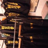 朝日卍會!特攻服上下7セットの刺繍のサムネイル
