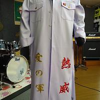 モーニング娘。がハロプロダンス学園で着用された刺繍特攻服!のサムネイル