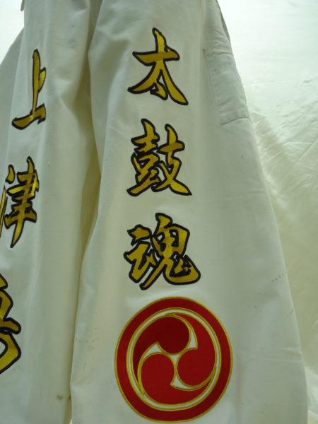 祭ニッカ刺繍